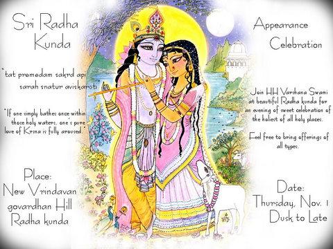 radha-kunda-appearance-flyer.jpg