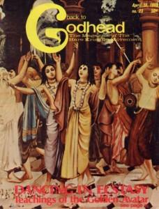 BTG Cover - Volume 1, Number 23, February 1969
