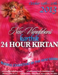 24 Hr Kartik Kirtan