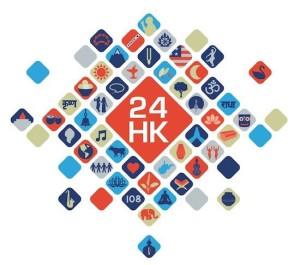 24 HK Logo - 2014