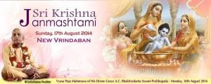 New Vrindaban Krishna Janmastami