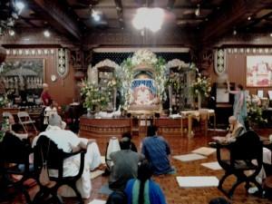 Prabhupada Vyasa Puja New Vrindaban Kirtan 2014