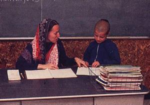 New Vrindaban School Gurukula Sudar Ruci 1984