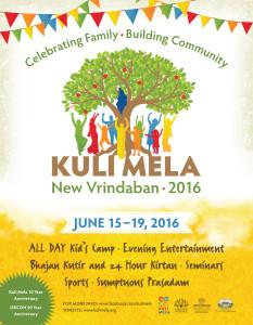 New V Kulimela 2016 poster 1200px