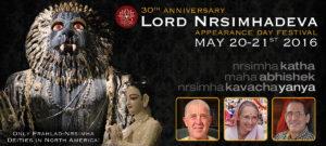 New Vrindaban ISKCON Nrsimhadeva 30th Anniversary