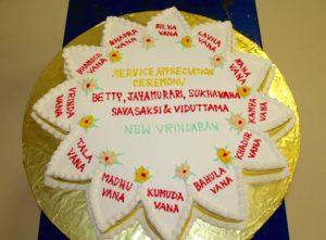 Ekadasi cake made by Lakshmanesvara das. New Vrindaban ISKCON