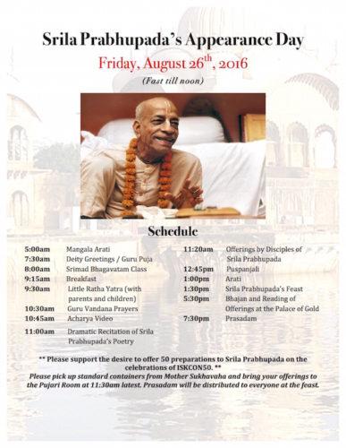 Srila Prabhupada's Appearance Day ISKCON New Vrindaban