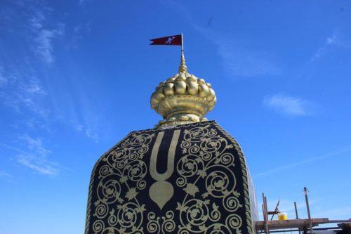 Prabhupada's Palace New Vrindaban ISKCON Dome