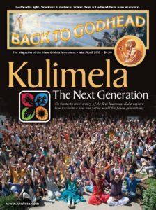 Back to Godhead New Vrindaban ISKCON Kulimela 2016 Madhava Smullen