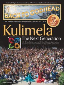 Back to Godhead Kulimela 2016 New Vrindaban ISKCON